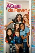 """Raven's Thuis"" - Brazilian Movie Cover (xs thumbnail)"