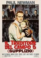 The Rack - Italian Movie Poster (xs thumbnail)