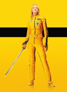 Kill Bill: Vol. 1 - Key art (xs thumbnail)
