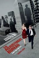The Adjustment Bureau - Movie Poster (xs thumbnail)