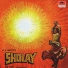 Sholay - Movie Poster (xs thumbnail)