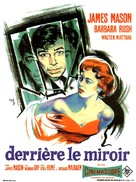 Bigger Than Life - French Movie Poster (xs thumbnail)