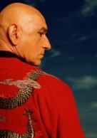 Thunderbirds - poster (xs thumbnail)