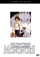 Mononoke-hime - DVD movie cover (xs thumbnail)
