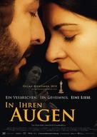 El secreto de sus ojos - German Movie Poster (xs thumbnail)
