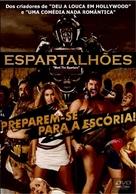 Meet the Spartans - Brazilian Movie Poster (xs thumbnail)