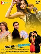 Bachna Ae Haseeno - Indian Movie Cover (xs thumbnail)