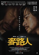 i'm livin' it - Hong Kong Movie Poster (xs thumbnail)