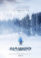 6 Below: Miracle on the Mountain - South Korean Movie Poster (xs thumbnail)
