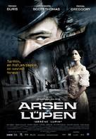 Arsene Lupin - Turkish Theatrical movie poster (xs thumbnail)
