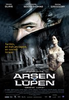 Arsene Lupin - Turkish Theatrical poster (xs thumbnail)