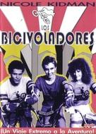 BMX Bandits - Mexican DVD cover (xs thumbnail)