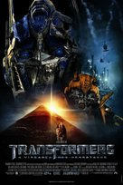 Transformers: Revenge of the Fallen - Brazilian Movie Poster (xs thumbnail)