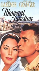 Bhowani Junction - VHS movie cover (xs thumbnail)