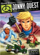 """""""The Real Adventures of Jonny Quest"""" - DVD movie cover (xs thumbnail)"""