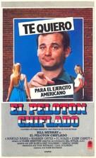 Stripes - Spanish VHS movie cover (xs thumbnail)
