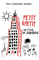 Petit à petit - French Movie Poster (xs thumbnail)