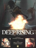 Deep Rising - Italian DVD cover (xs thumbnail)