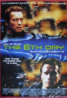 The 6th Day - Thai Movie Poster (xs thumbnail)