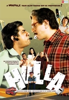 Hulla - Indian Movie Poster (xs thumbnail)