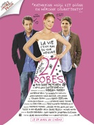 27 Dresses - French Movie Poster (xs thumbnail)