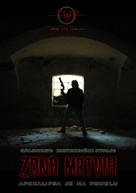 Zone of the Dead - Serbian Movie Cover (xs thumbnail)