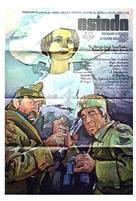 Osânda - Romanian Movie Poster (xs thumbnail)