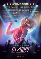 Teen Spirit - South Korean Movie Poster (xs thumbnail)