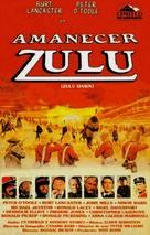 Zulu Dawn - Spanish Movie Cover (xs thumbnail)