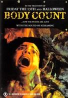 Camping del terrore - Australian DVD cover (xs thumbnail)