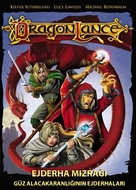 Dragonlance: Dragons of Autumn Twilight - Turkish DVD movie cover (xs thumbnail)