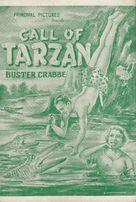 Tarzan the Fearless - Movie Poster (xs thumbnail)