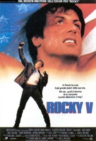 Rocky V - Italian Movie Poster (xs thumbnail)