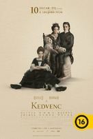 The Favourite - Hungarian Movie Poster (xs thumbnail)