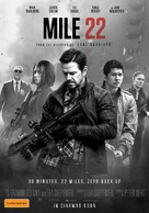 Mile 22 - Australian Movie Poster (xs thumbnail)