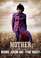 Mother - German Movie Poster (xs thumbnail)