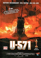 U-571 - German DVD cover (xs thumbnail)