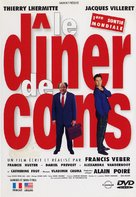 Le dîner de cons - French DVD cover (xs thumbnail)