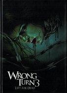 Wrong Turn 3 - German Movie Cover (xs thumbnail)