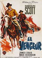 Shoot-Out at Medicine Bend - French Movie Poster (xs thumbnail)