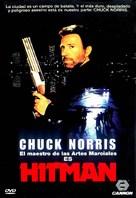 The Hitman - Spanish DVD movie cover (xs thumbnail)