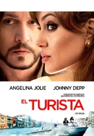 The Tourist - Argentinian DVD cover (xs thumbnail)