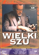Wielki szu - Polish DVD cover (xs thumbnail)