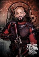Suicide Squad - Chilean Movie Poster (xs thumbnail)
