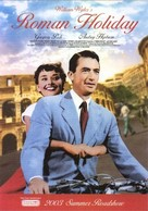Roman Holiday - DVD movie cover (xs thumbnail)
