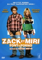 Zack and Miri Make a Porno - French DVD cover (xs thumbnail)