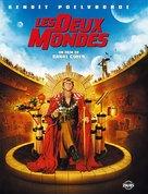 Les deux mondes - French Movie Cover (xs thumbnail)