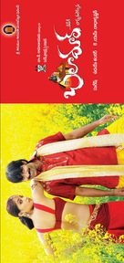 Baladoor - Indian Movie Poster (xs thumbnail)