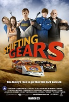 Shifting Gears - Movie Poster (xs thumbnail)