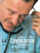 Consultation, La - French Movie Poster (xs thumbnail)